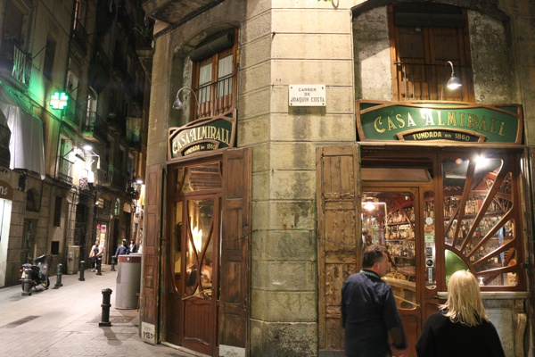 Barcelona Neler Yapılır? Barcelona Nerede Kalınır?66